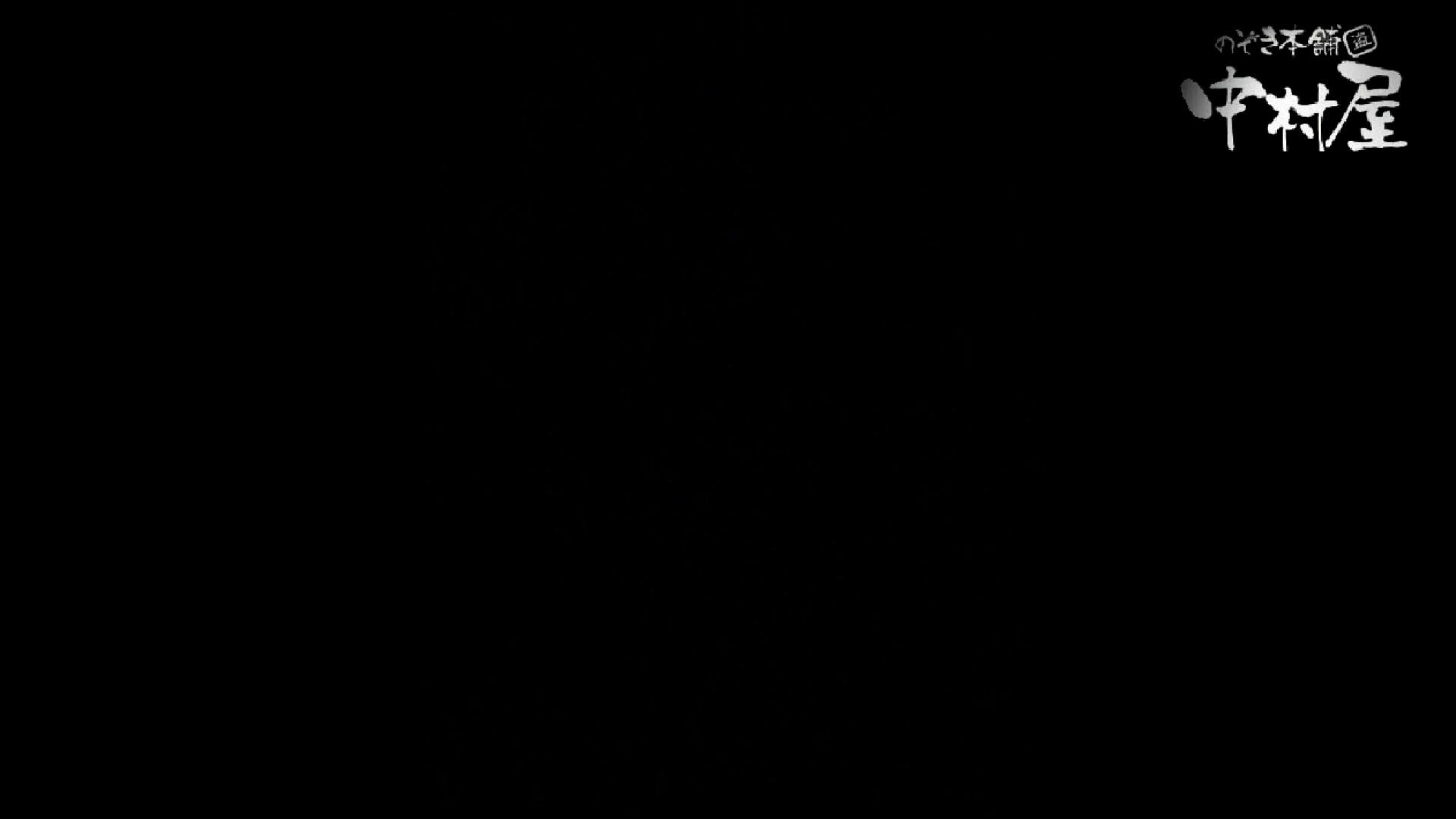 雅さんの独断と偏見で集めた動画集 民家Vol.7 覗き オメコ無修正動画無料 57連発 10