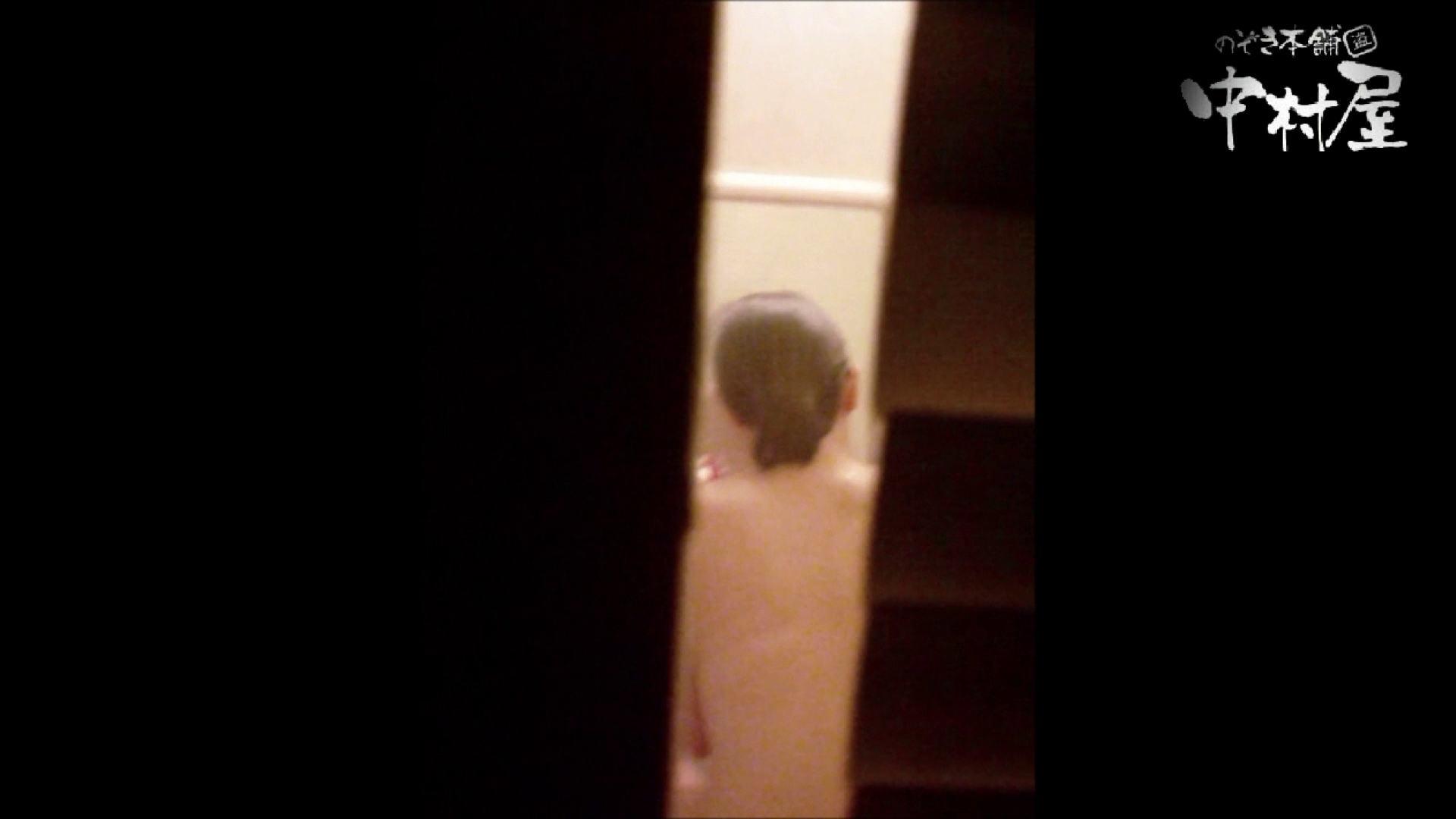 雅さんの独断と偏見で集めた動画集 民家Vol.7 覗き オメコ無修正動画無料 57連発 16