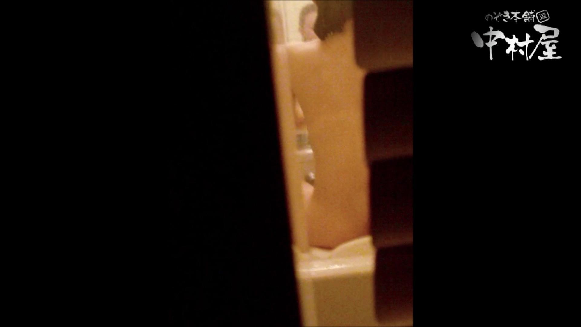 雅さんの独断と偏見で集めた動画集 民家Vol.7 いやらしいOL エロ無料画像 57連発 32