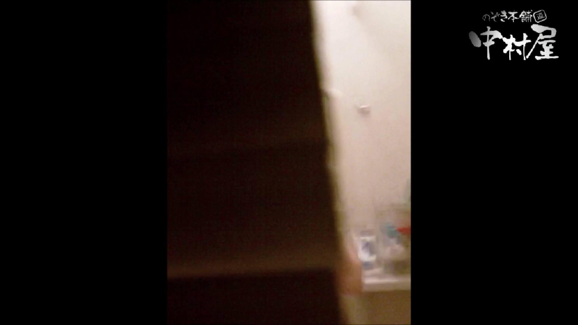 雅さんの独断と偏見で集めた動画集 民家Vol.7 いやらしいOL エロ無料画像 57連発 56