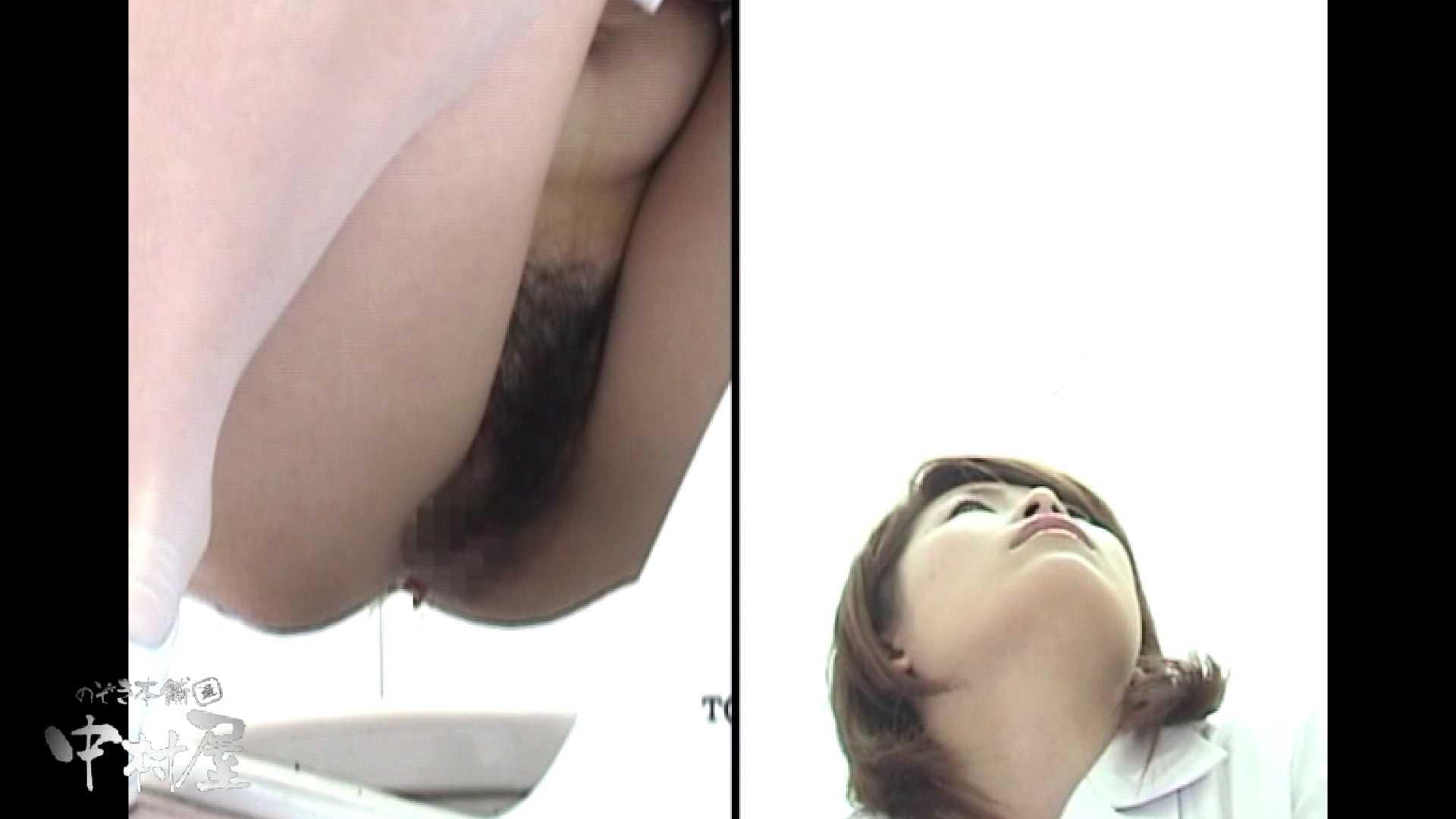 都内某大学病院編 和式イ更所盗撮 その⑤ 3名 放尿 セックス画像 81連発 64