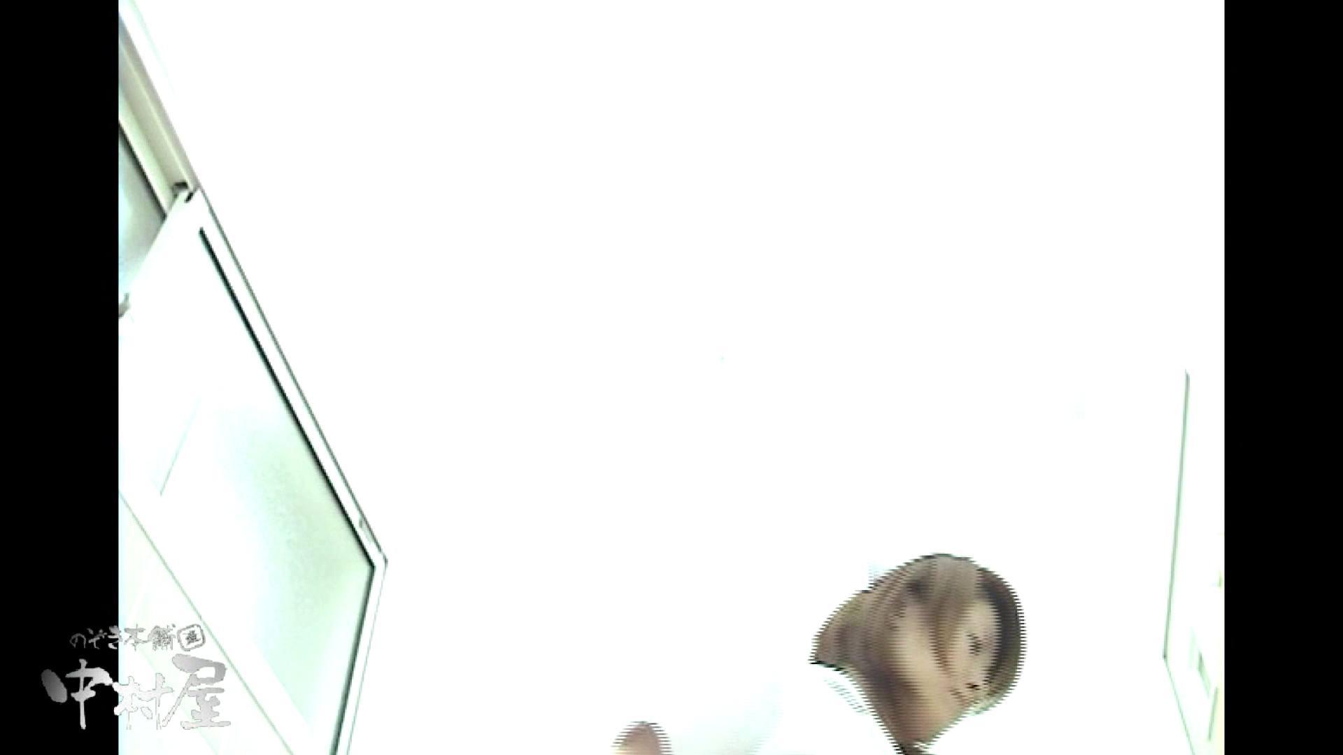 都内某大学病院編 和式イ更所盗撮 その⑤ 3名 トイレの中の女の子 ワレメ無修正動画無料 81連発 80