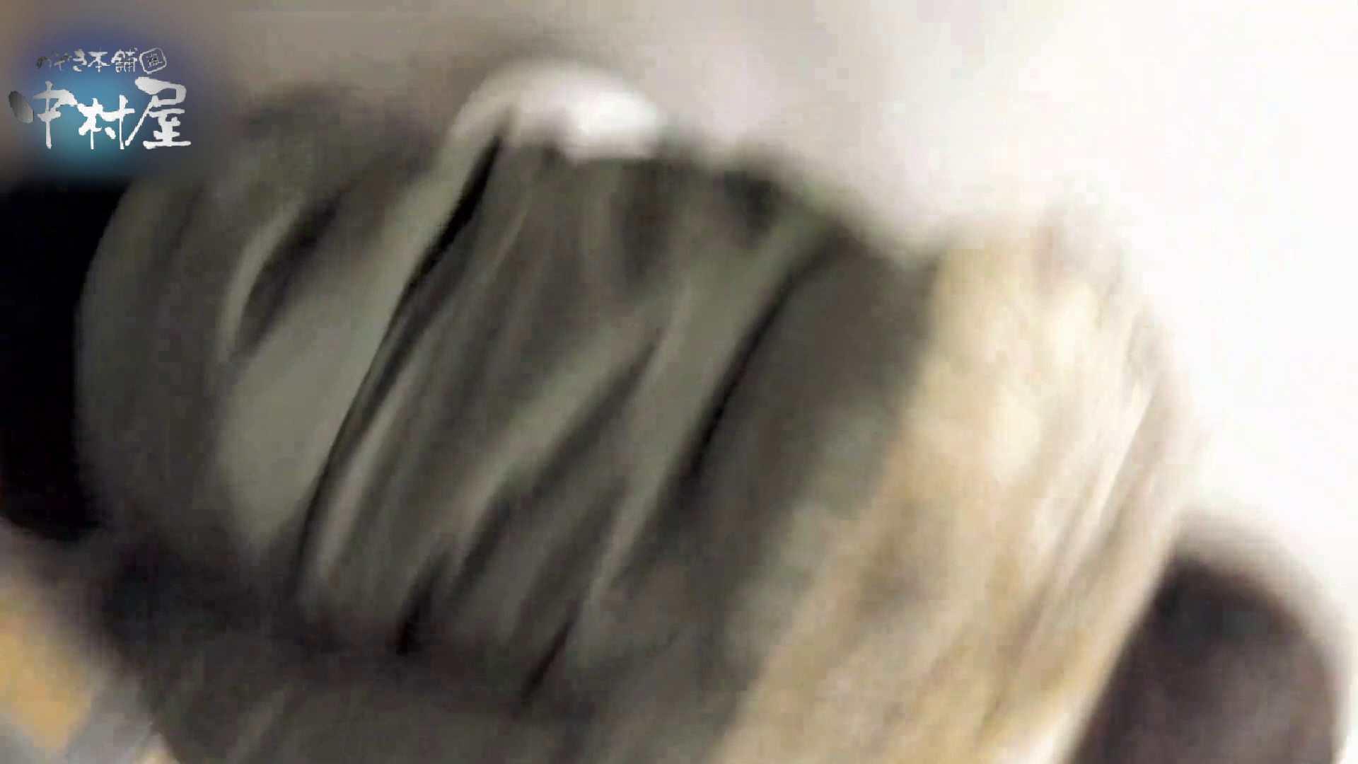乙女集まる!ショッピングモール潜入撮vol.05 トイレの中の女の子 性交動画流出 51連発 20
