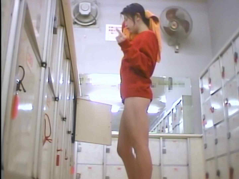 浴場潜入脱衣の瞬間!第四弾 vol.5 いやらしいOL ぱこり動画紹介 84連発 50