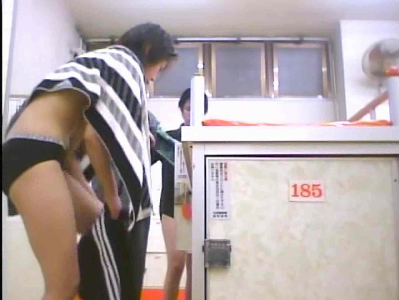 浴場潜入脱衣の瞬間!第四弾 vol.5 潜入   0  84連発 81