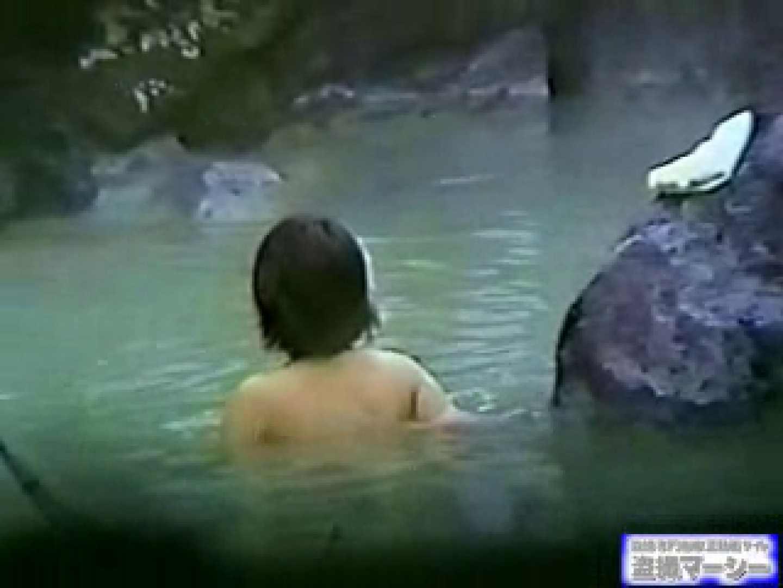 究極露天風呂美女厳選版13 露天   0  40連発 4