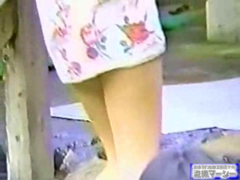 究極露天風呂美女厳選版13 美女 盗み撮り動画 40連発 23