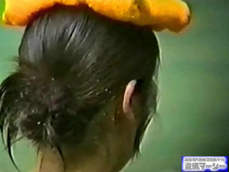 究極露天風呂美女厳選版13 美女 盗み撮り動画 40連発 35