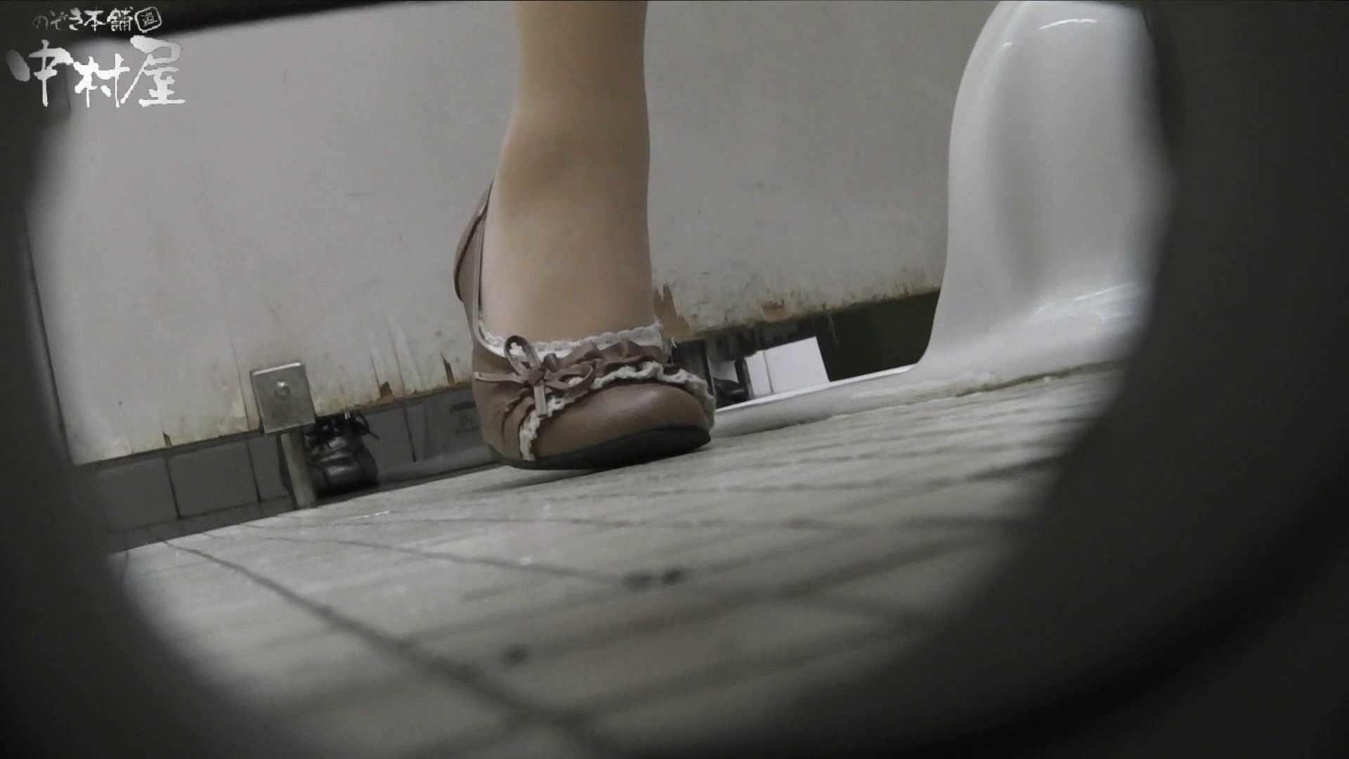 vol.01 命がけ潜伏洗面所! スニーカーブリブリ! いやらしいOL セックス画像 93連発 12