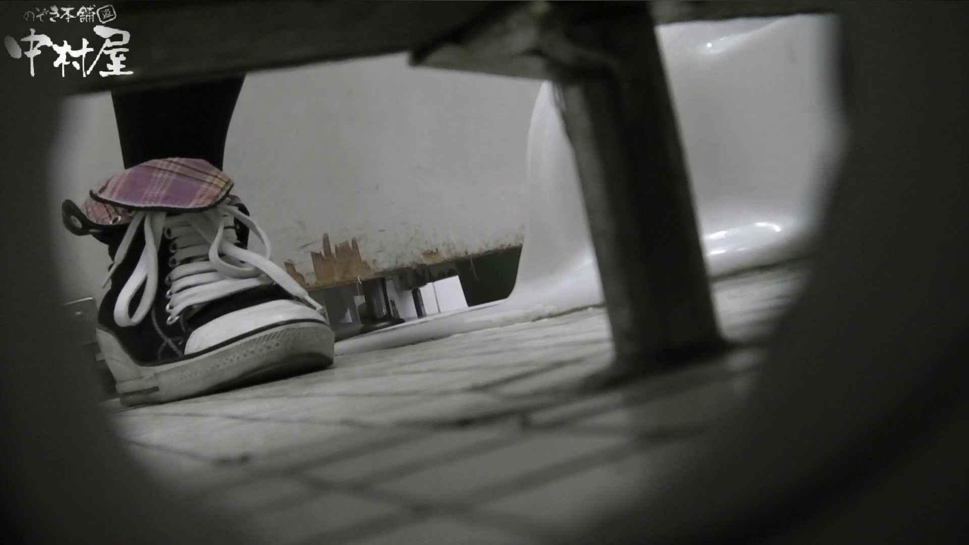 vol.01 命がけ潜伏洗面所! スニーカーブリブリ! 潜入 エロ画像 93連発 49