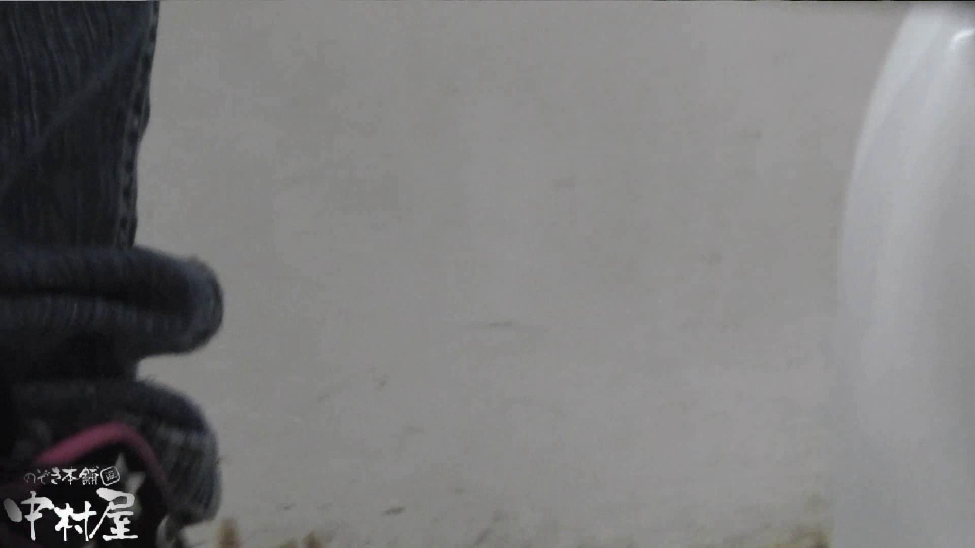 vol.12 命がけ潜伏洗面所! ツイてるね♥ 潜入 盗み撮り動画 96連発 14