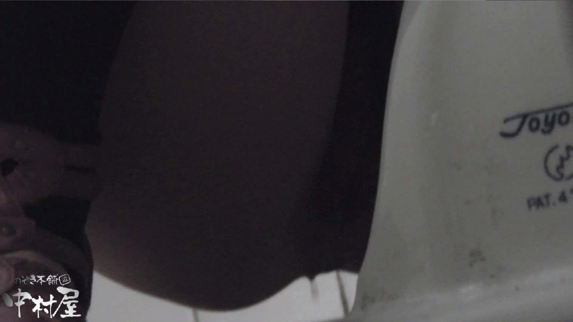 vol.12 命がけ潜伏洗面所! ツイてるね♥ いやらしいOL スケベ動画紹介 96連発 57