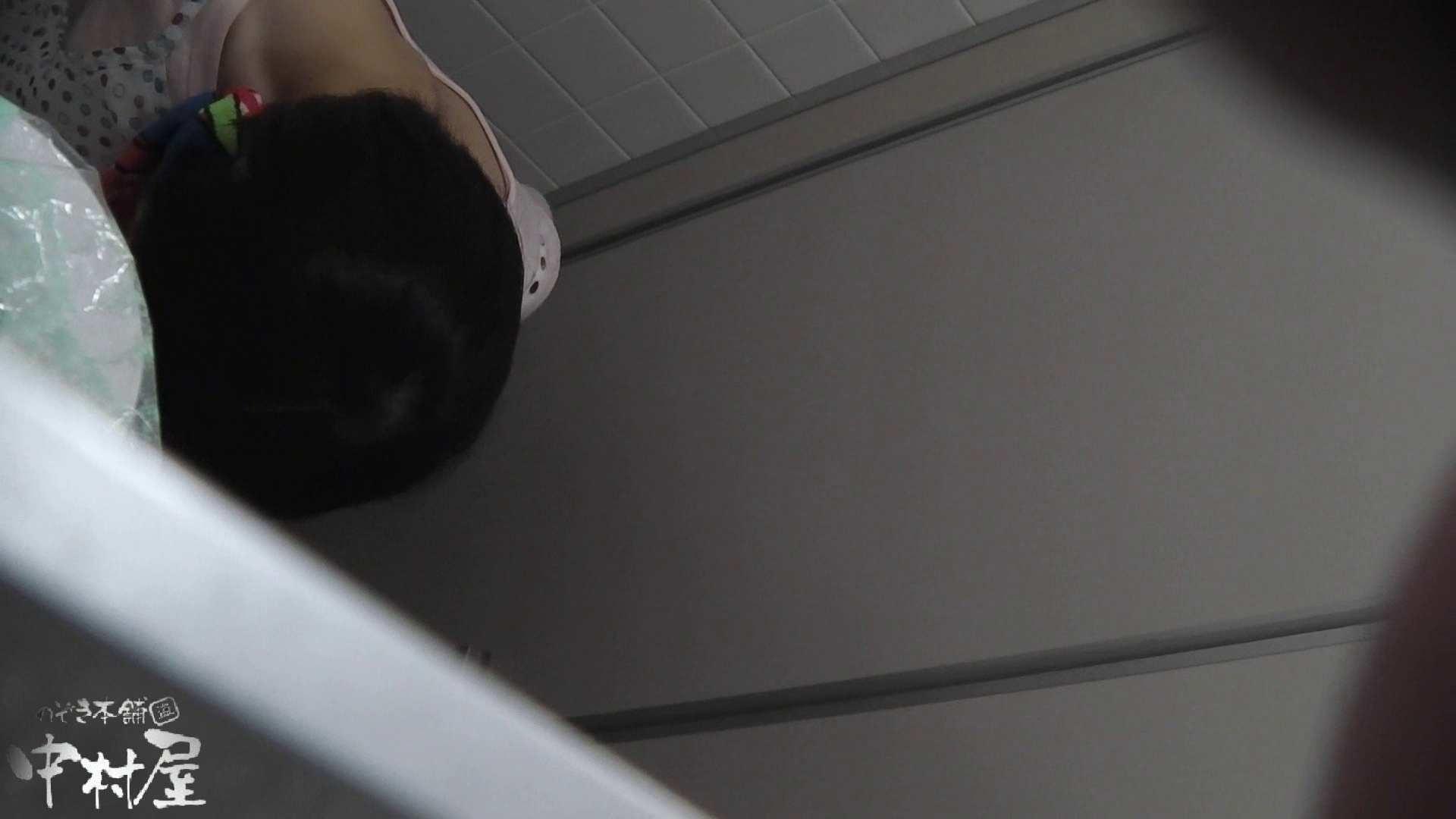 vol.15 命がけ潜伏洗面所! 極太しぼり 潜入 アダルト動画キャプチャ 99連発 14