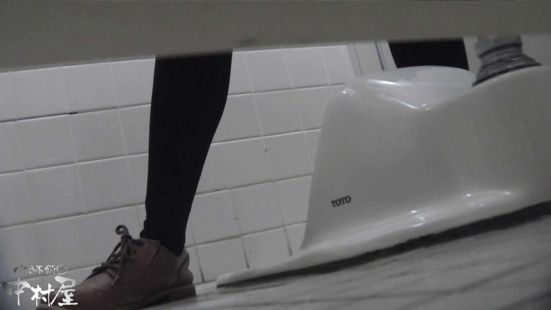 vol.15 命がけ潜伏洗面所! 極太しぼり いやらしいOL 盗み撮り動画 99連発 27