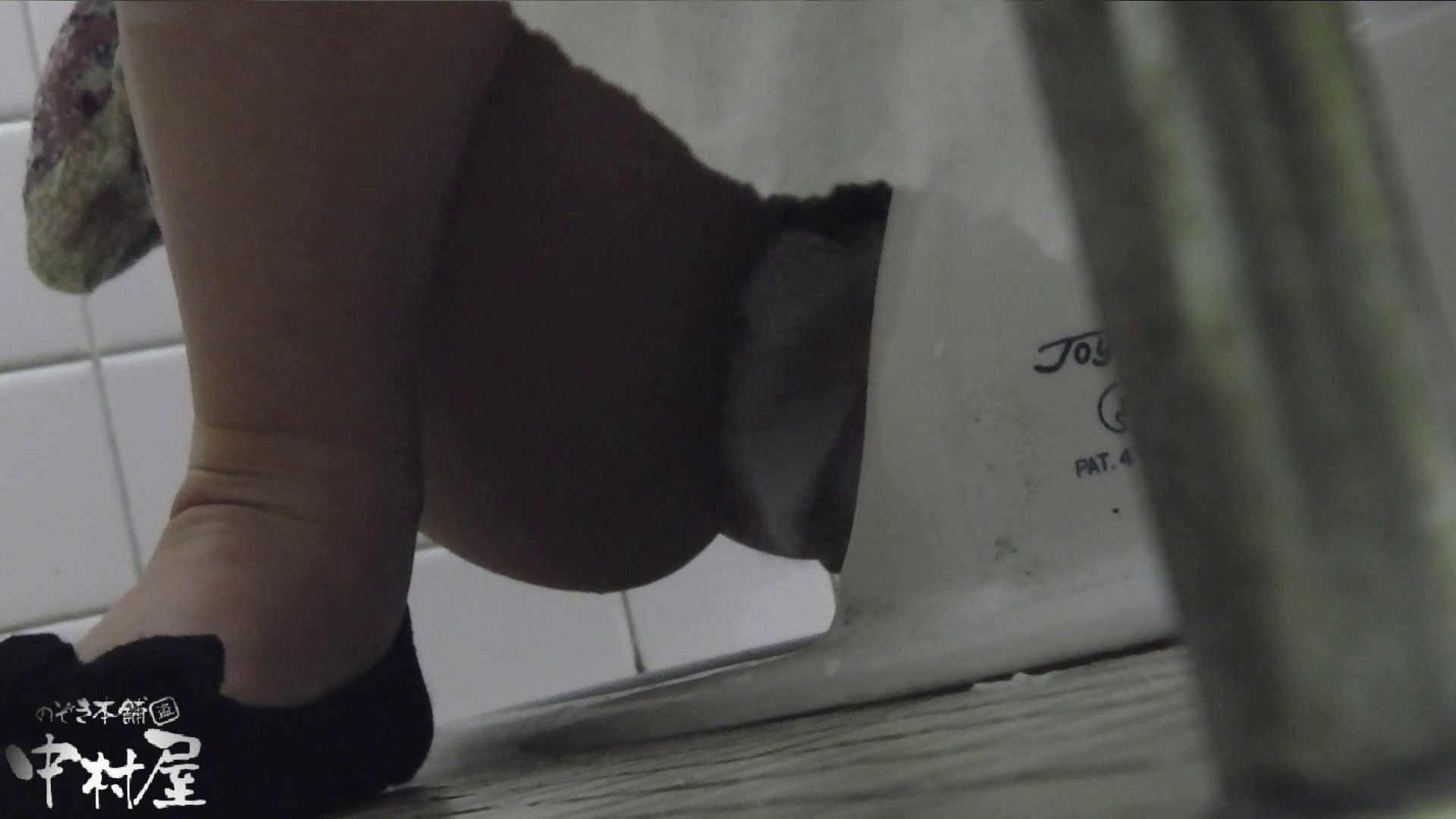 vol.15 命がけ潜伏洗面所! 極太しぼり 潜入 アダルト動画キャプチャ 99連発 29