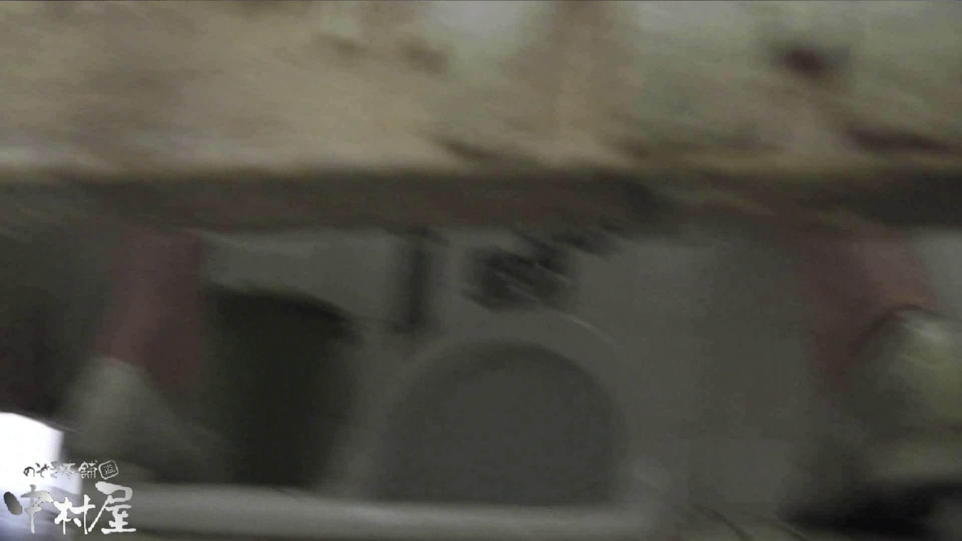 vol.15 命がけ潜伏洗面所! 極太しぼり 潜入 アダルト動画キャプチャ 99連発 49