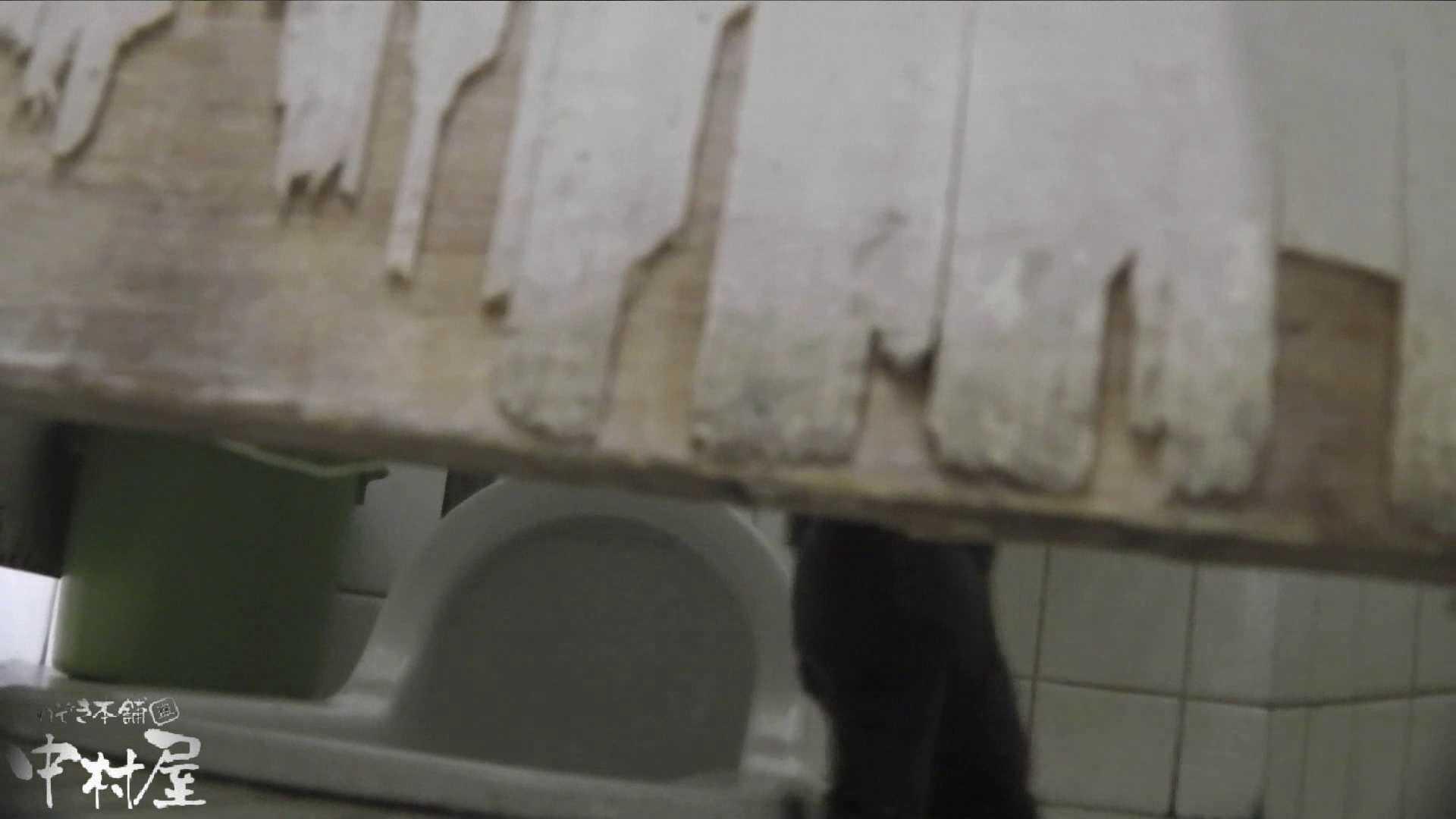 vol.15 命がけ潜伏洗面所! 極太しぼり いやらしいOL 盗み撮り動画 99連発 77