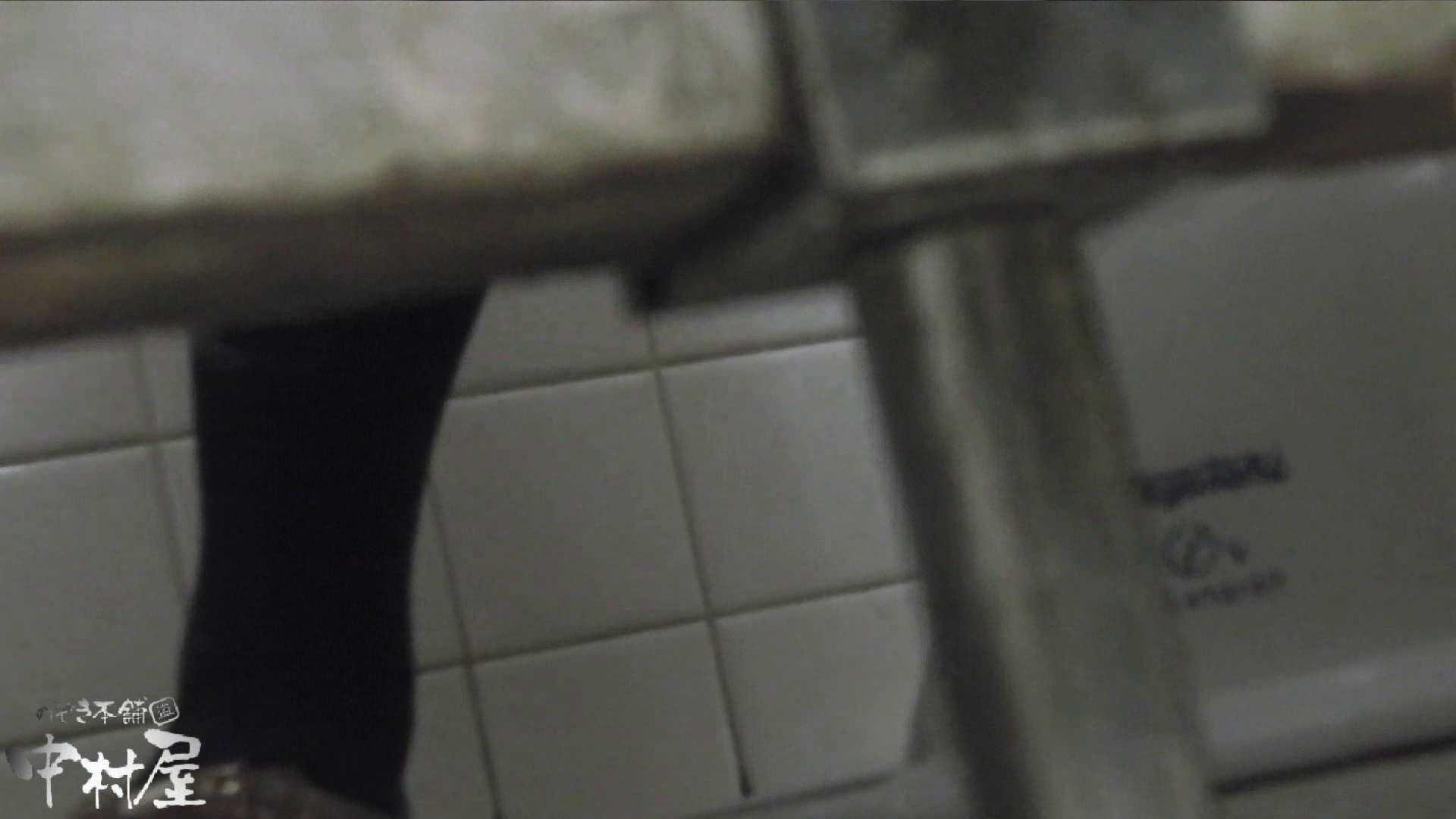 vol.15 命がけ潜伏洗面所! 極太しぼり いやらしいOL 盗み撮り動画 99連発 87