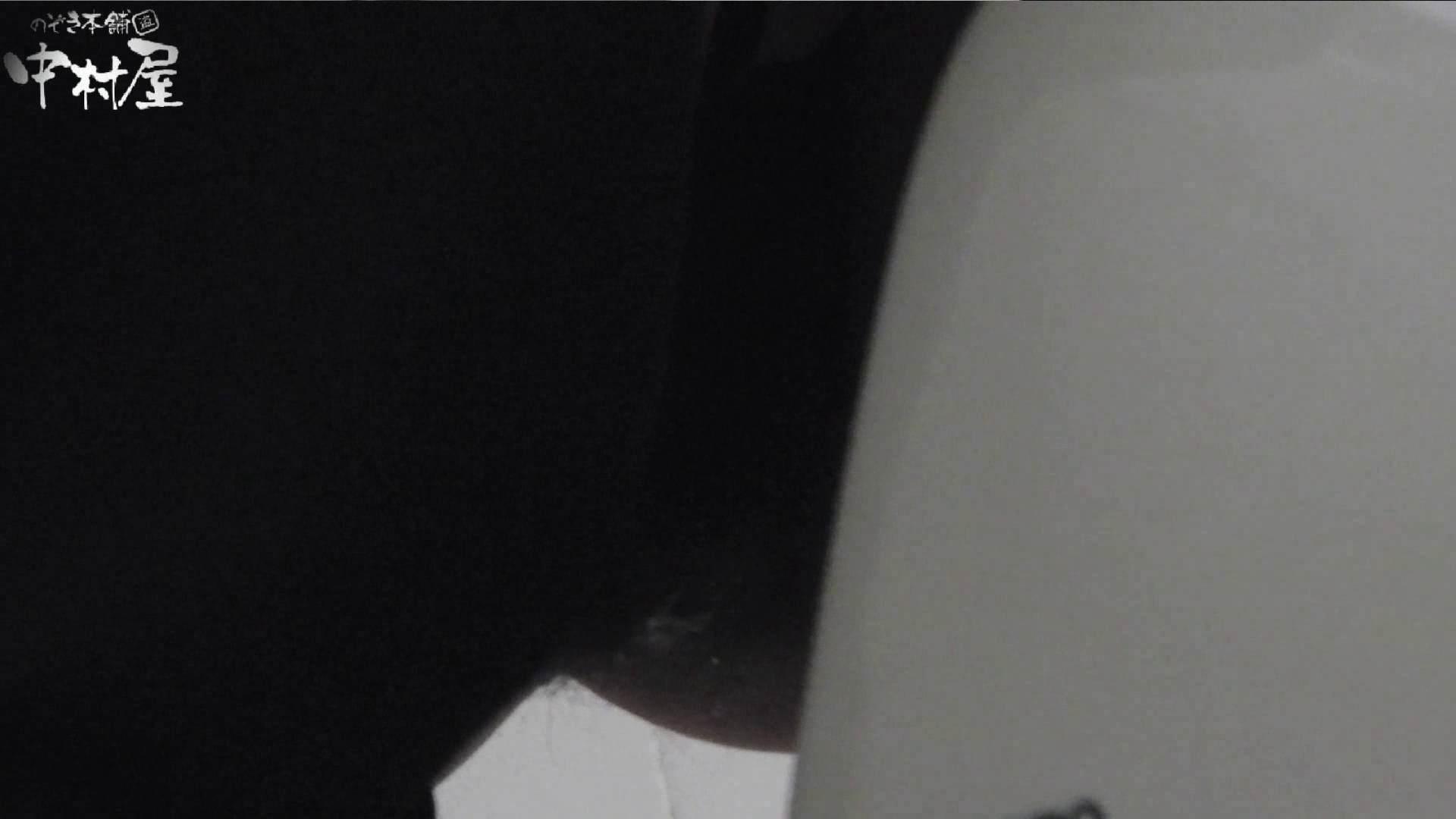 vol.24 命がけ潜伏洗面所! 剛毛さんいらっしゃい後編 洗面所 すけべAV動画紹介 19連発 8