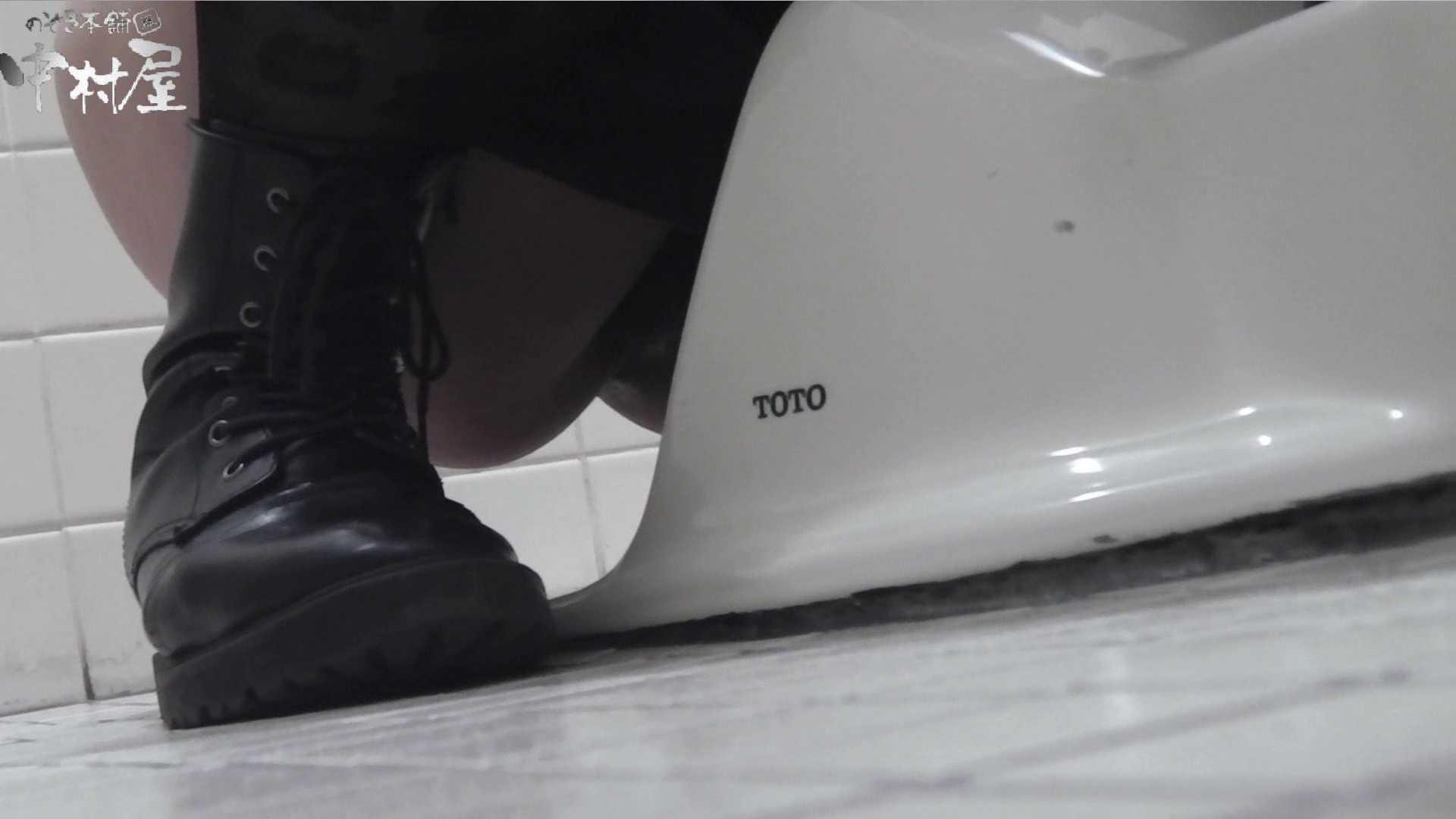 vol.34 命がけ潜伏洗面所! アソコの毛が長髪な件 洗面所 オメコ動画キャプチャ 37連発 3