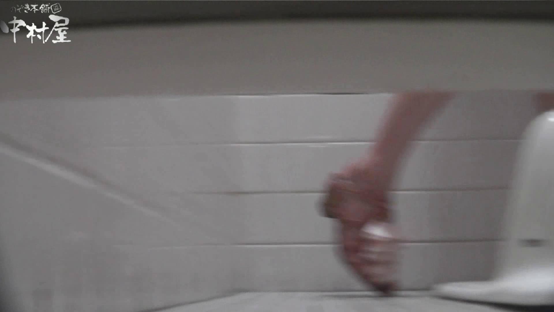 vol.34 命がけ潜伏洗面所! アソコの毛が長髪な件 いやらしいOL AV動画キャプチャ 37連発 32