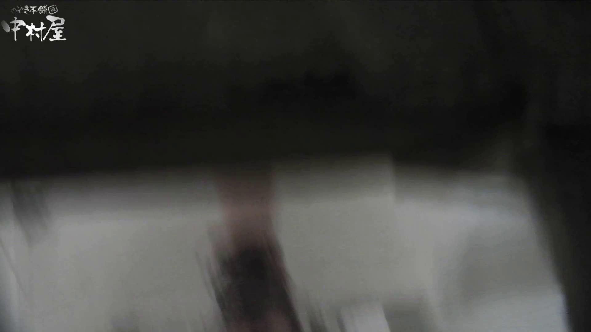 vol.47 命がけ潜伏洗面所! 可愛い顔してケツ毛な件 プライベート ぱこり動画紹介 94連発 11