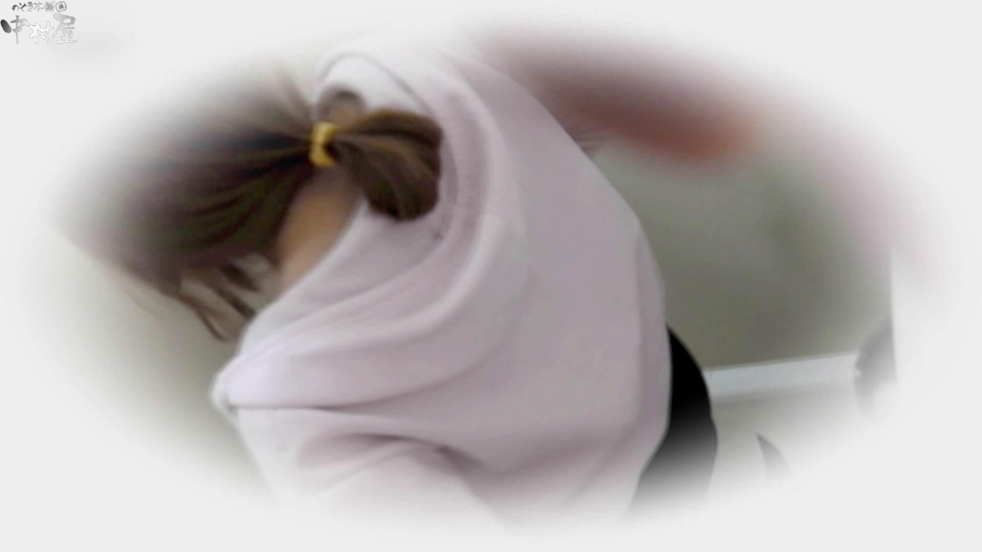 お市さんの「お尻丸出しジャンボリー」No.10 覗き おまんこ無修正動画無料 88連発 23