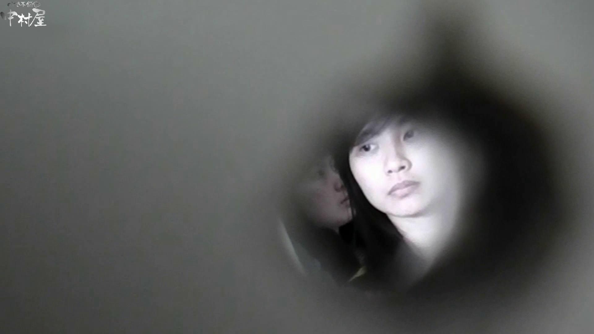 お市さんの「お尻丸出しジャンボリー」No.10 トイレの中の女の子 オマンコ無修正動画無料 88連発 31