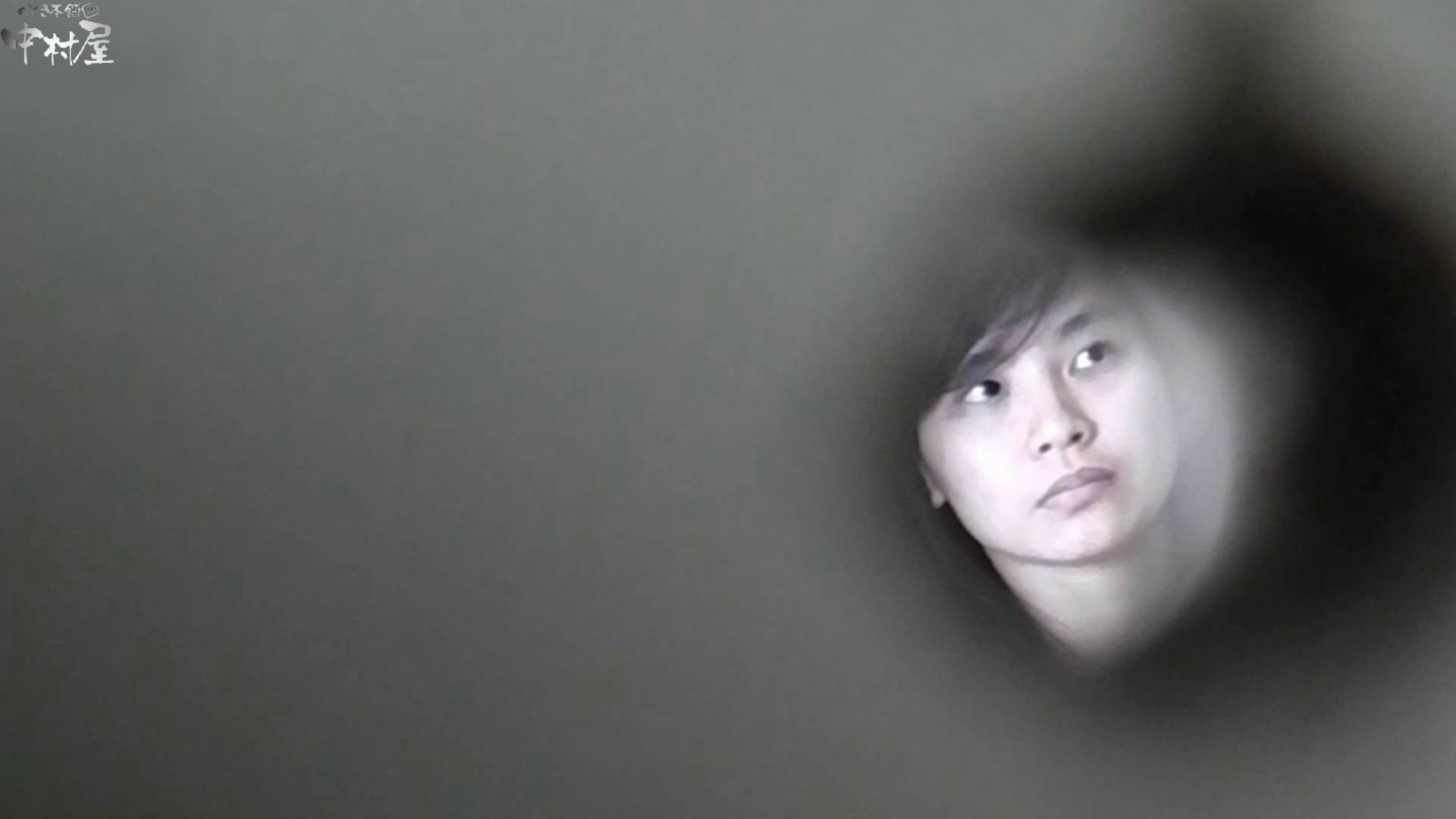 お市さんの「お尻丸出しジャンボリー」No.10 排泄 濡れ場動画紹介 88連発 33