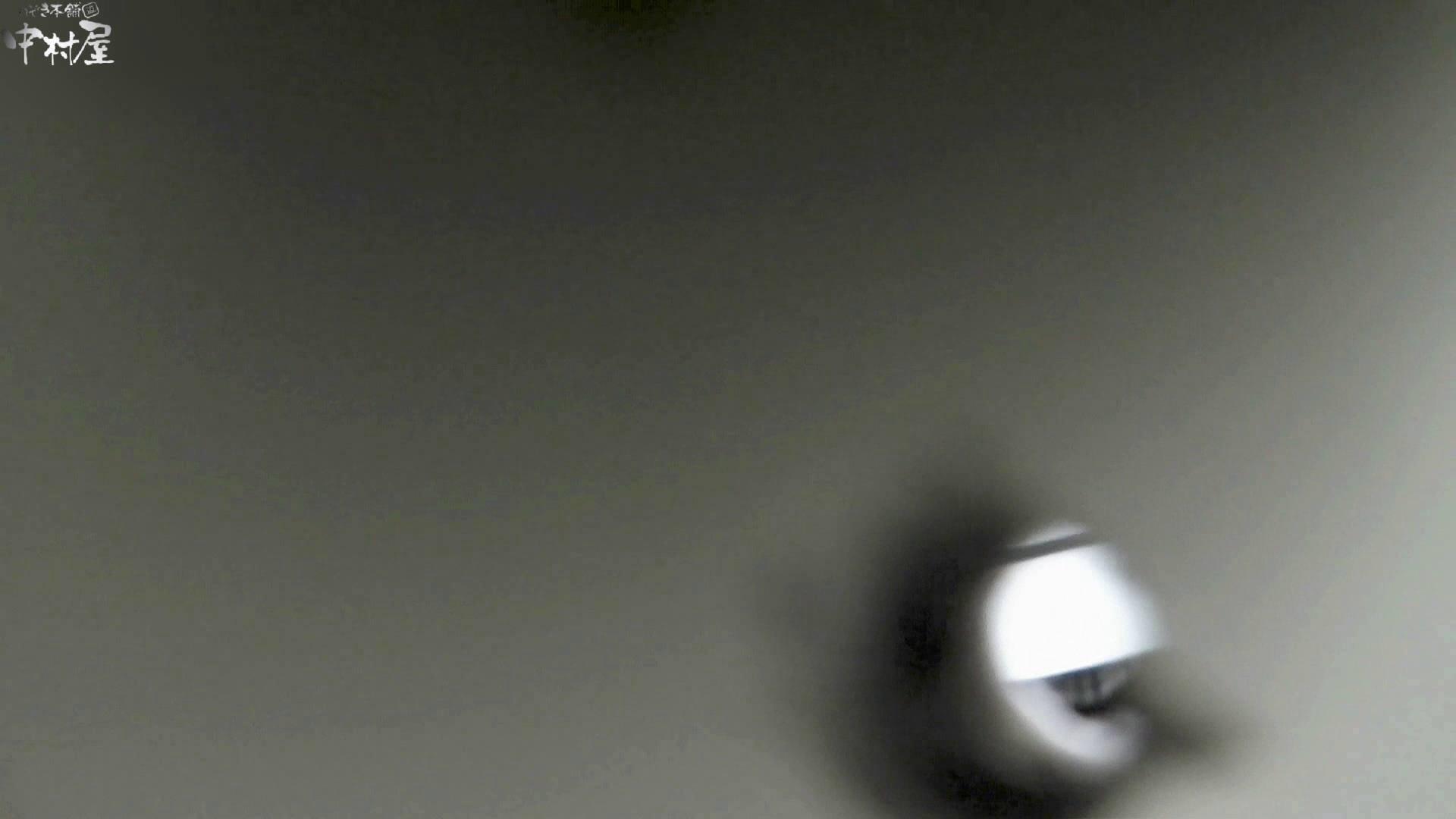 お市さんの「お尻丸出しジャンボリー」No.10 排泄 濡れ場動画紹介 88連発 42