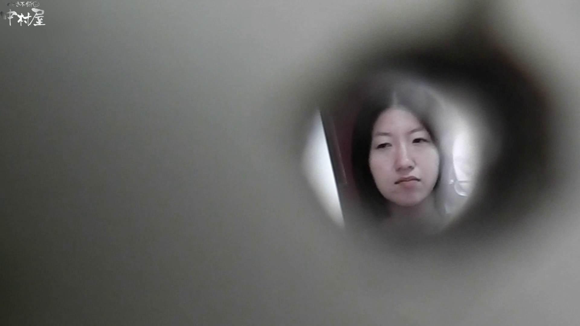 お市さんの「お尻丸出しジャンボリー」No.10 女子トイレ アダルト動画キャプチャ 88連発 61