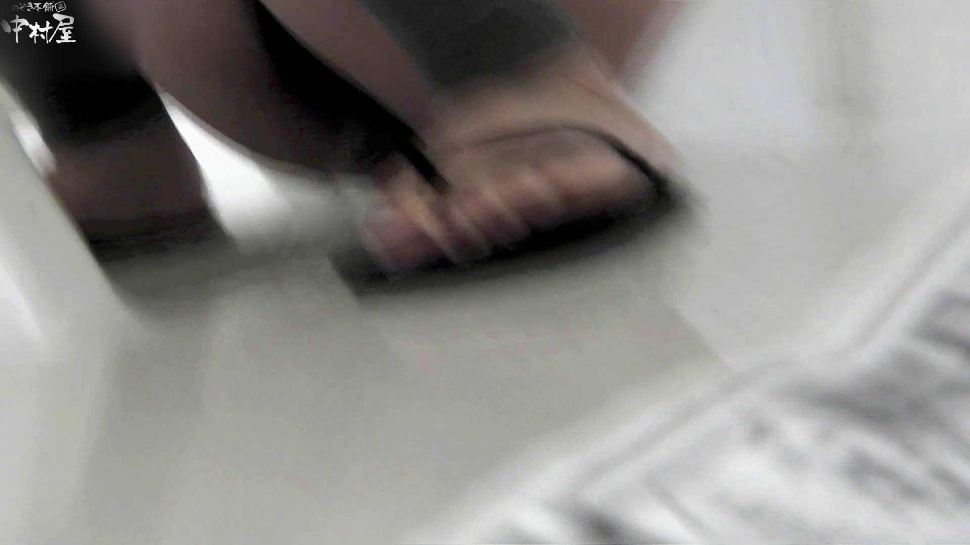 お市さんの「お尻丸出しジャンボリー」No.10 女子トイレ アダルト動画キャプチャ 88連発 88