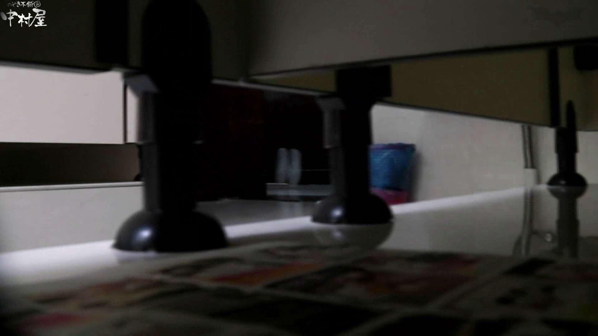 お市さんの「お尻丸出しジャンボリー」No.12 黒人 オマンコ無修正動画無料 63連発 26