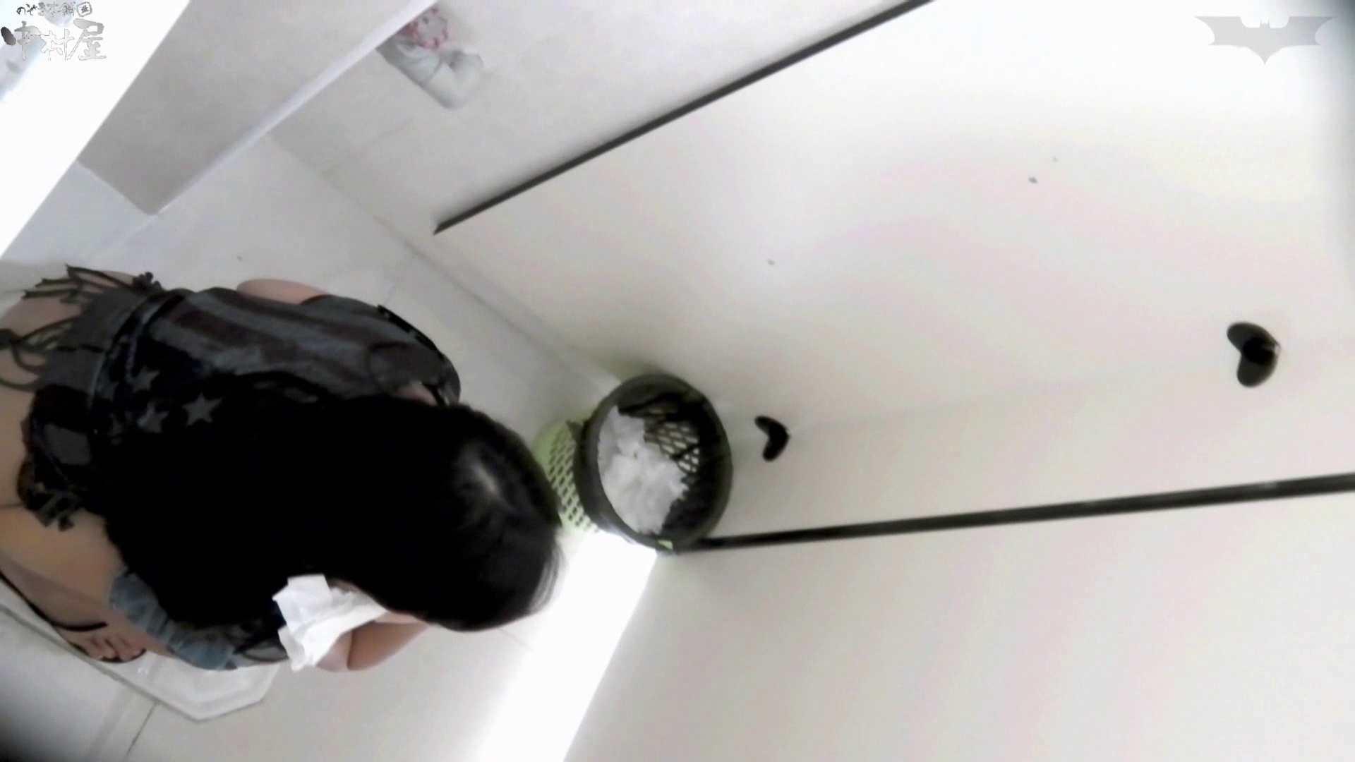 お市さんの「お尻丸出しジャンボリー」No.12 お尻特集 オメコ動画キャプチャ 63連発 41