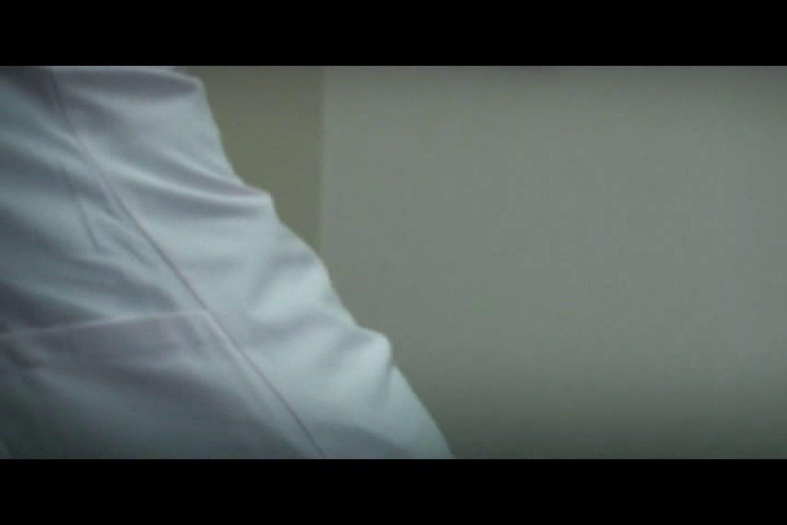 独占配信!無修正! 看護女子寮 vol.08 いやらしいナース 性交動画流出 68連発 34