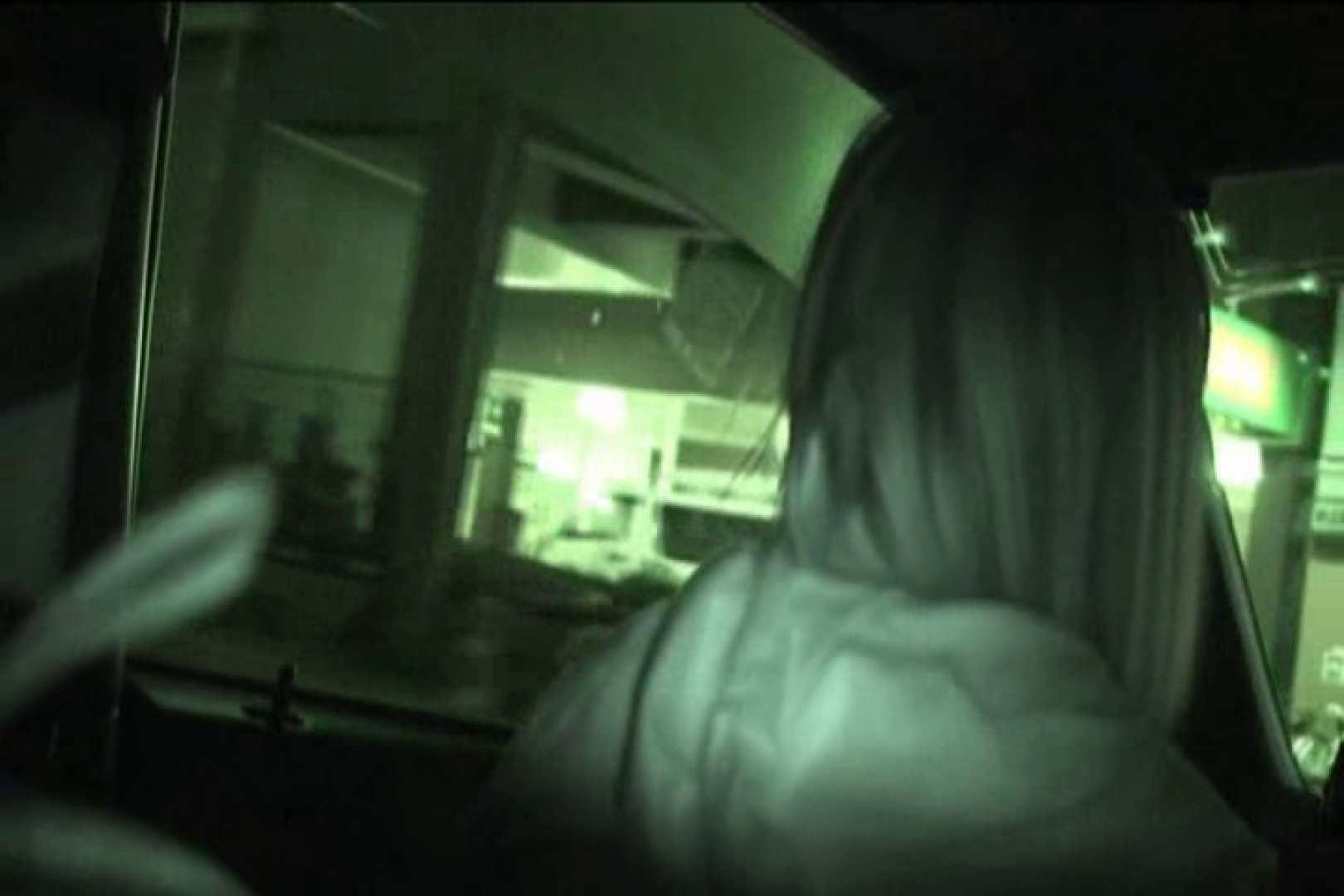 車内で初めまして! vol03 いやらしいOL AV動画キャプチャ 63連発 8