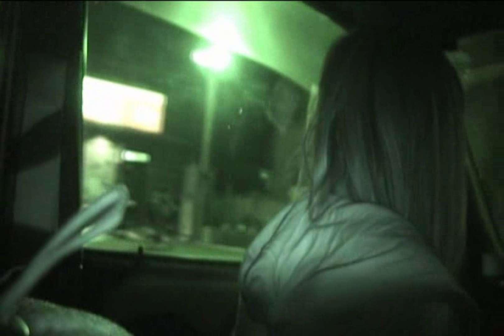 車内で初めまして! vol03 車 盗撮画像 63連発 17