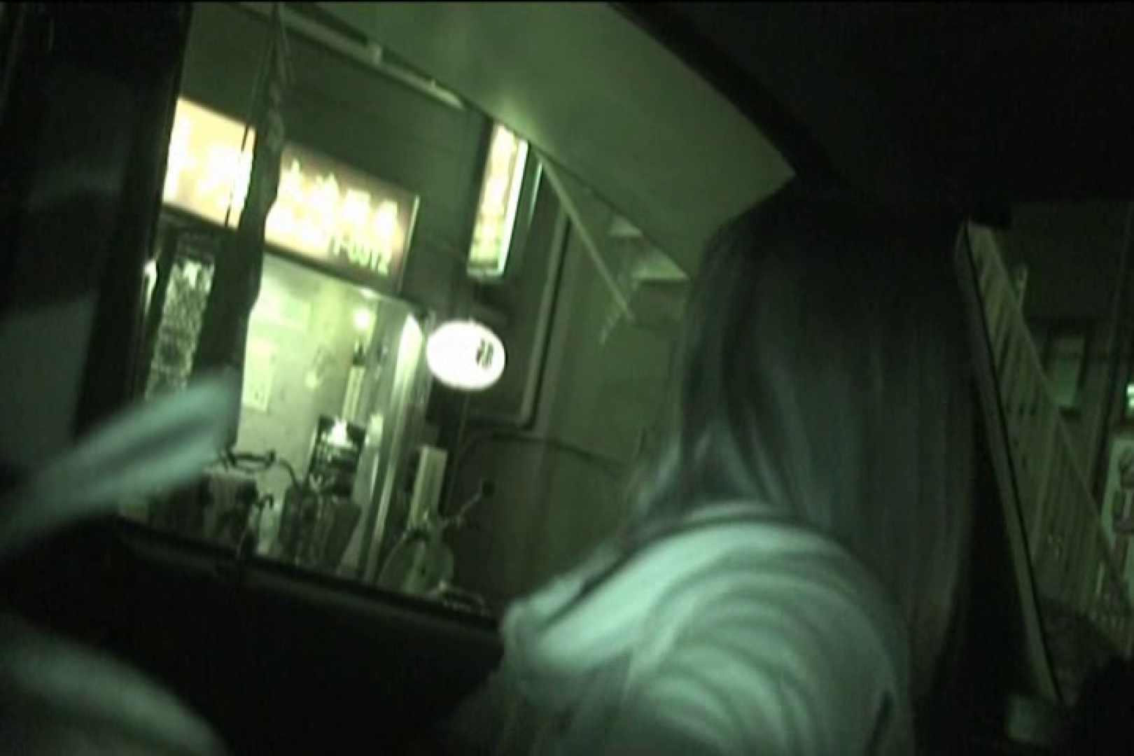車内で初めまして! vol03 パンティ アダルト動画キャプチャ 63連発 22