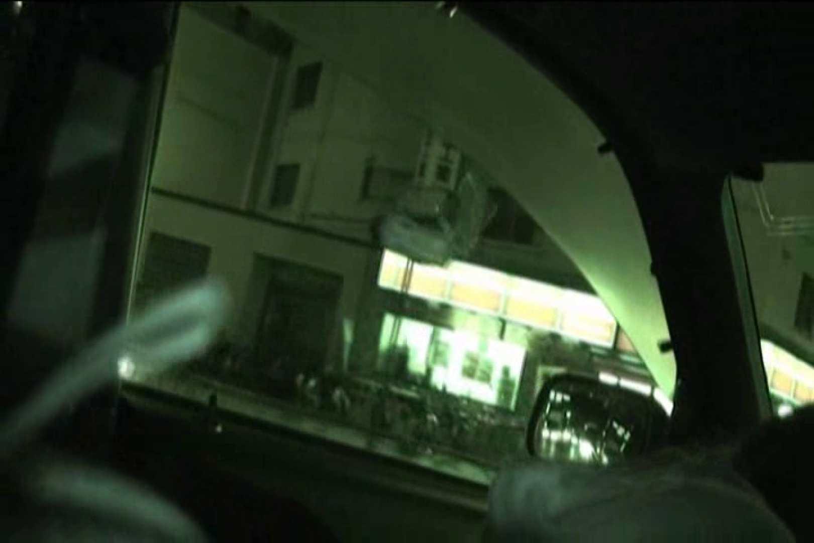 車内で初めまして! vol03 フェラ   裸体  63連発 25