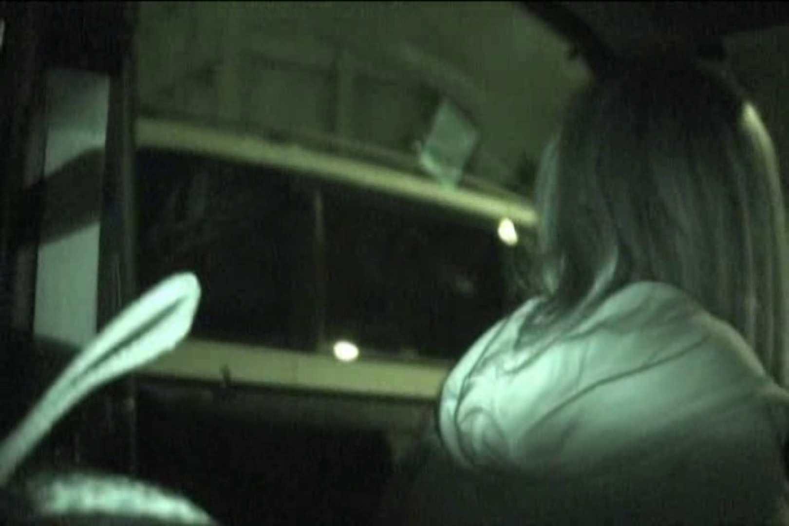車内で初めまして! vol03 パンティ アダルト動画キャプチャ 63連発 28