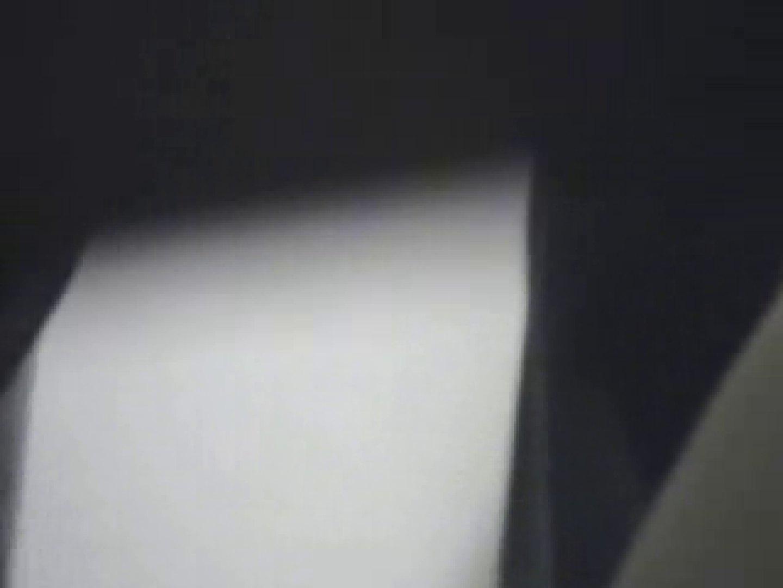 GOGO!S級GYL!洗面所! vol.06 和式 オメコ無修正動画無料 89連発 53