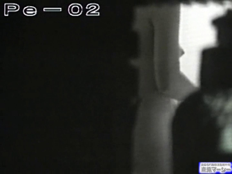 丸秘盗撮 隣の民家vol.2 盗撮大放出 ワレメ無修正動画無料 61連発 15