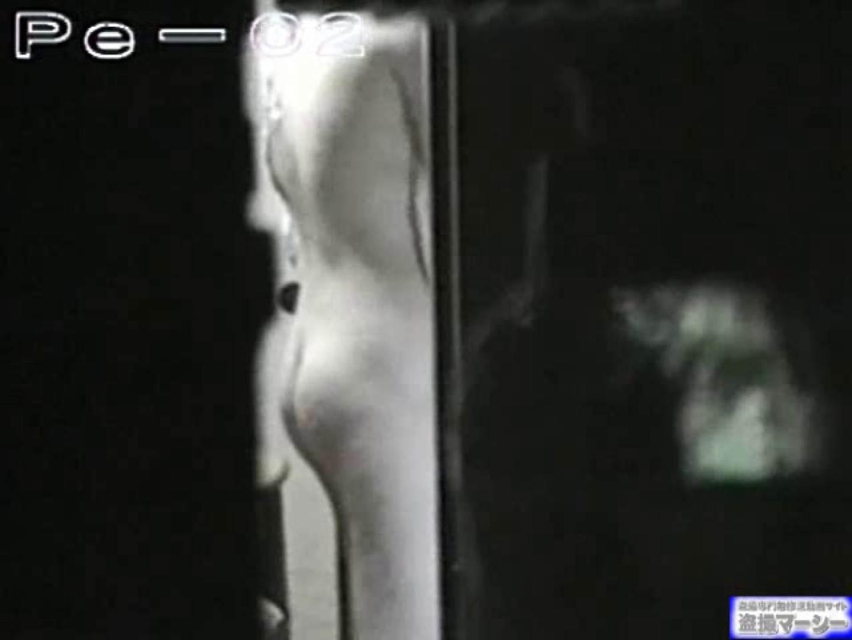 丸秘盗撮 隣の民家vol.2 いやらしいOL エロ画像 61連発 22