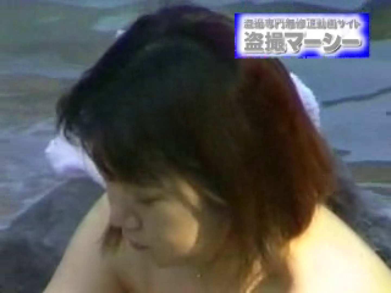 激潜入露天RTN-03 盗撮大放出 盗撮画像 81連発 2