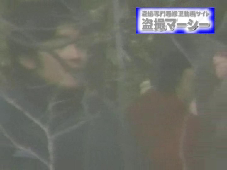 激潜入露天RTN-03 盗撮大放出 盗撮画像 81連発 62
