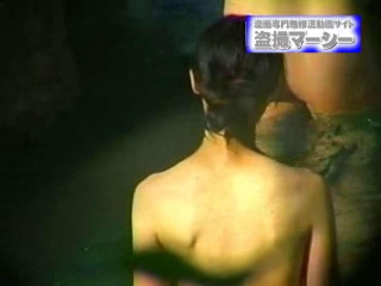 激潜入露天RTN-07 股間 おまんこ動画流出 87連発 15