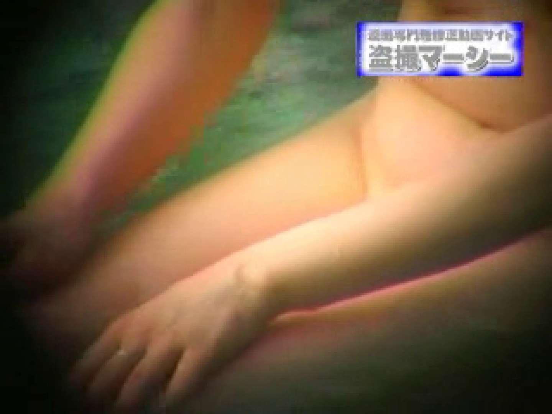 激潜入露天RTN-07 マンコ スケベ動画紹介 87連発 43