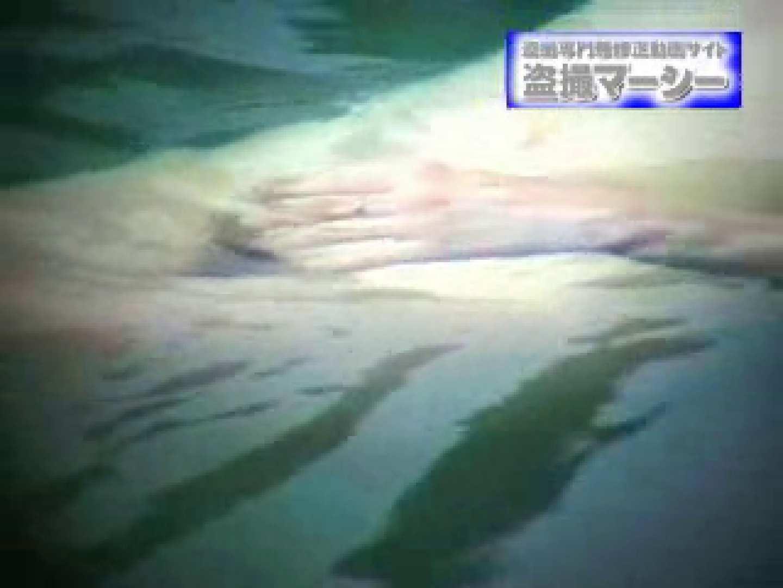 激潜入露天RTN-07 お姉さん達のオマンコ 盗み撮り動画 87連発 45