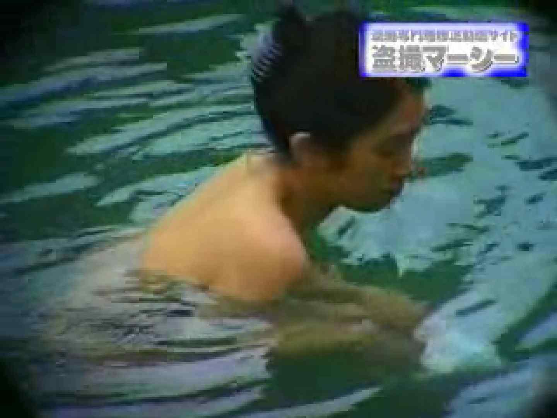 激潜入露天RTN-07 美人 おめこ無修正画像 87連発 62