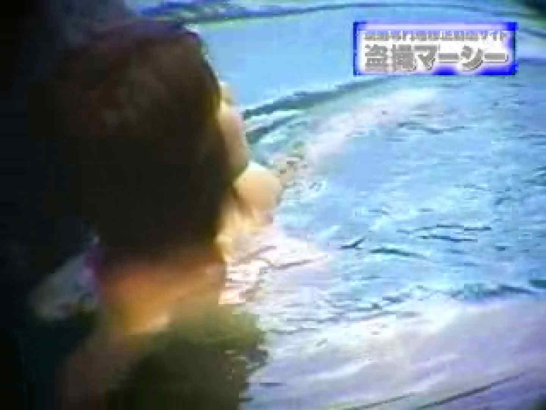 激潜入露天RTN-07 お姉さん達のオマンコ 盗み撮り動画 87連発 69